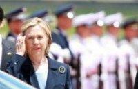 Хиллари Клинтон посетит Украину 2-3 июля