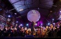 LvivMozArt: гід фестивалем імені львівського Моцарта