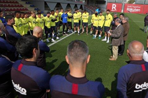 """Игрокам """"Барселоны"""" могут снизить зарплаты из-за пандемии коронавируса"""