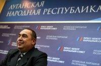 Плотницкому заочно дали пожизненное за сбитие украинского Ил-76