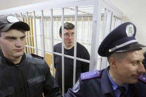 Держава оскаржить вердикт Євросуду у справі Луценка
