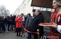 В Киеве открыли новый корпус Лукьяновского СИЗО после капремонта