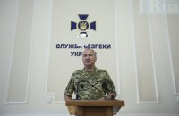 СБУ дала офіційну відповідь про апаратуру прослуховування під офісом Зеленського