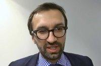 """Лещенко піде на вибори від """"Слуги народу"""""""