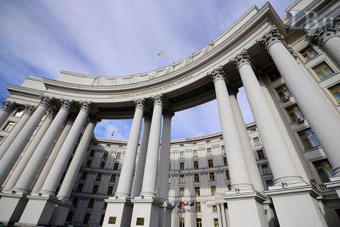 """МИД Украины отвергает обвинения Беларуси в """"недружественных действиях"""""""