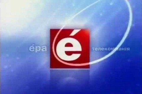 """ТРК """"Эра"""" предупредили об отключении за долги"""