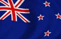 МЗС Нової Зеландії запропонувало Ізраїлю відновити дипломатичні відносини