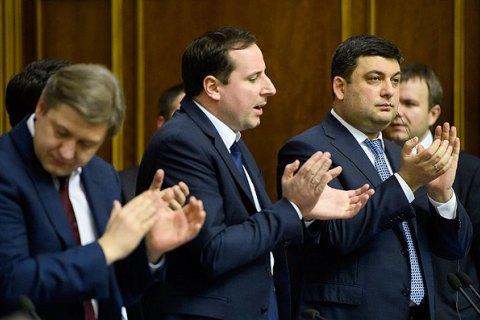 Рада приняла госбюджет на 2018 год