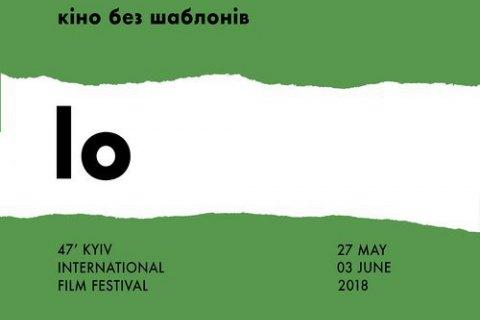 """На Почтовой площади открылся 47-й кинофестиваль """"Молодость"""""""