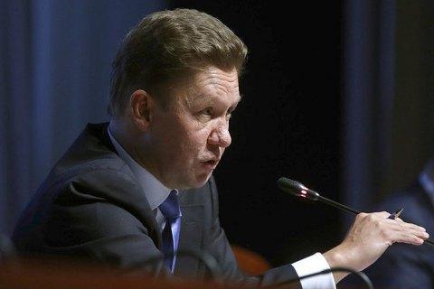 """""""Газпром"""" готовий продовжити транзит газу через Україну після 2024 року, але за певних умов"""