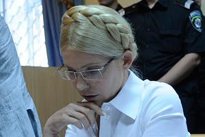 Госдеп США пристально наблюдает за судом над Тимошенко