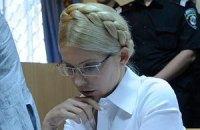 Тимошенко уехала из суда в Генпрокуратуру