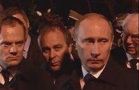 У Польщі оприлюднили відеозапис бесіди Туска та Путіна після катастрофи під Смоленськом