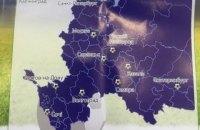 СБУ вилучила партію календарів до ЧС-2018 із зображенням карти Росії з Кримом
