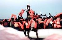 В Средиземном море за сутки спасли более 1000 беженцев, среди них дети и беременные женщины