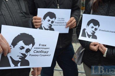 Сущенко просить Сенцова припинити голодування