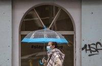 """Чехия вернула """"масочный режим"""" и не исключает закрытия магазинов и парикмахерских"""