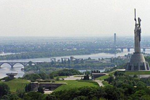 Киевляне празднуют сегодня День города (обновлено)