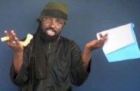 """Лідер """"Боко Харам"""" спростував повідомлення про свою смерть"""