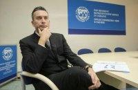 МВФ змінив постійного представника в Україні
