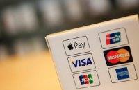 ПриватБанк: Apple Pay та Google Pay в Україні можуть відключити