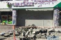 Центральный офис Сбербанка в Киеве разблокировали (обновлено)