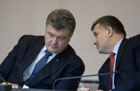 Геращенко признал конфликт между Порошенко и Аваковым