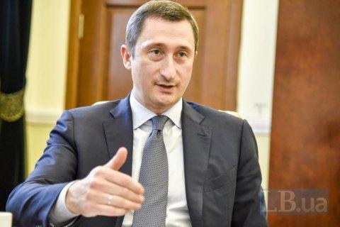 Корупційність ДАБІ очевидна навіть дев'ятикласнику, реформа вимагає швидкості, - Чернишов