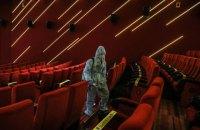Ляшко припустив, що кінотеатри зможуть працювати під час спалаху ковіду за умови вакцинації персоналу