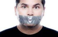 В Англии будут штрафовать за использование нецензурной лексики