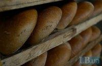 """""""Крымхлеб"""" ограничил продажу самого дешевого хлеба до 2 буханок в руки"""