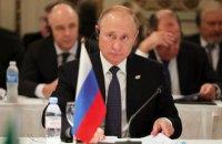 Слова Путина об Украине вызвали недоумение в Германии