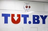 Білоруський TUT.BY позбавили статусу ЗМІ