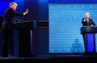 Штаб Трампа вимагає перенести президентські дебати на тиждень