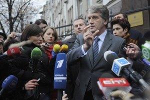 ГПУ близка к принудительному забору крови у Ющенко