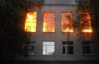 У Кіровоградській області згоріла двоповерхова будівля ПТУ
