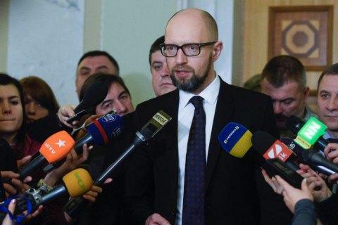 Яценюк назвав обшук українських суден у РФ кроком до розширення економічної війни