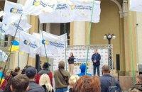 """""""Євросолідарності"""" відмовили в реєстрації на виборах до міськради Кременчука (оновлено)"""