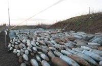 Украина продолжает уничтожать оружие по договору с НАТО