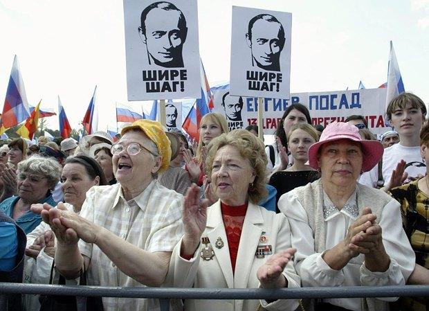 Акция в поддержку Путина в Москве
