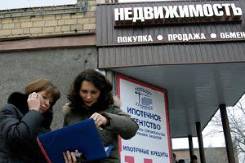 Київрада підвищила податок на нерухомість