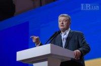 """Порошенко пообіцяв задіяти всі свої зв'язки, щоб """"вірус всепрощення РФ"""" за Крим і Донбас не поширився далі"""