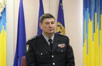 Начальником криминальной полиции Киева назначен Герман Приступа (обновлено)
