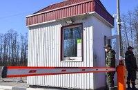Лукашенко и безопасность Украины