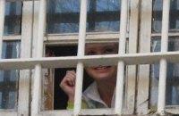 К Тимошенко в колонию приедут актеры