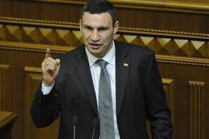 Кличко готов проголосовать за амнистию сепаратистов