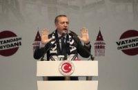 Партия Эрдогана поддержала его выдвижение кандидатом в президенты