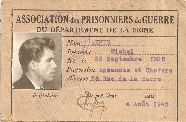 Удостоверение бывшего военнопленного, выданное Ахмеду Джебраилову 4 августа 1945 года в департаменте Сена