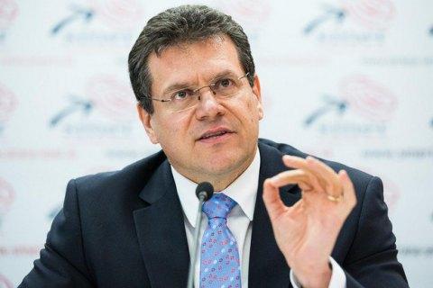 Єврокомісар Марош Шефчович у Москві обговорить підготовку до тристоронніх газових переговорів
