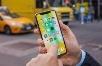 В iPhone X виникли проблеми з прийомом вхідних дзвінків